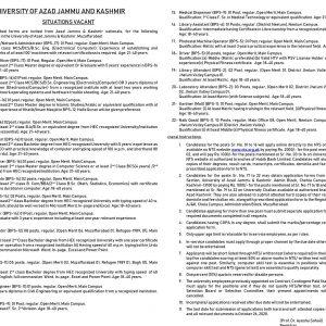 AJK University of Azad Jammu & Kashmir Muzaffarabad NTS Jobs 2020 Apply Online Roll No Slip Download online