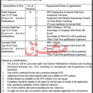 Medical Teaching Institution Ayub Teaching Hospital Abbottabad 2021 NTS Roll No Slip Download Online
