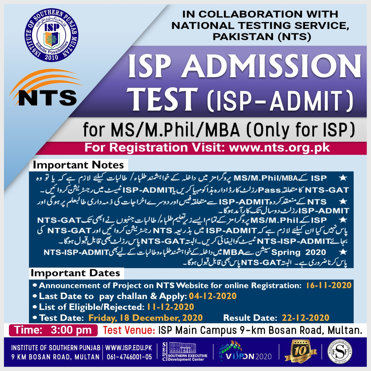 ISP Multan NTS Admission 2020 Roll No Slip Download Online