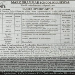 Mark Grammar School Khanewal Jobs 2020 NTS Application Form