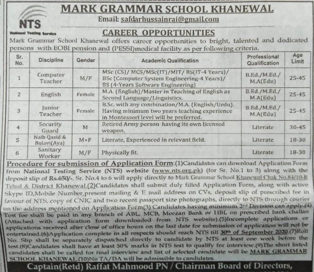 Mark Grammar School Khanewal Jobs 2020 NTS Application Form Download Online