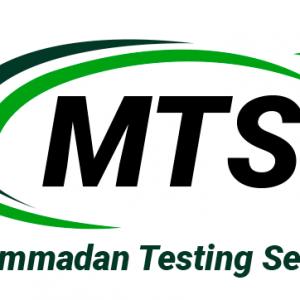 Muhammadan Testing Service Pakistan MTS Roll No Slip