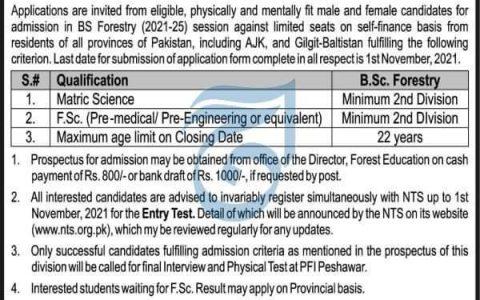Pakistan Forest Institute Peshawar NTS Admission