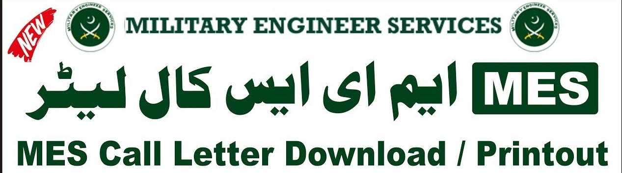 Military Engineer Services MES Call Letter & Roll No Slip Download Online
