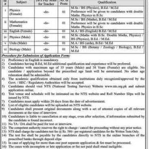 Divisional Public School & College DPS Toba Tek Singh Jobs 2020 NTS Apply Online Roll No Slip Test Schedule Download online
