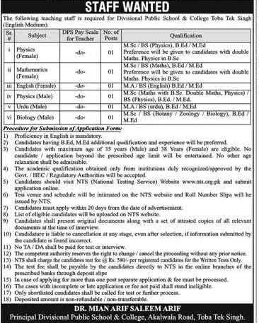 Divisional Public School & College DPS Toba Tek Singh Jobs 2020 NTS Apply Online Roll No Slip Test Schedule Download online