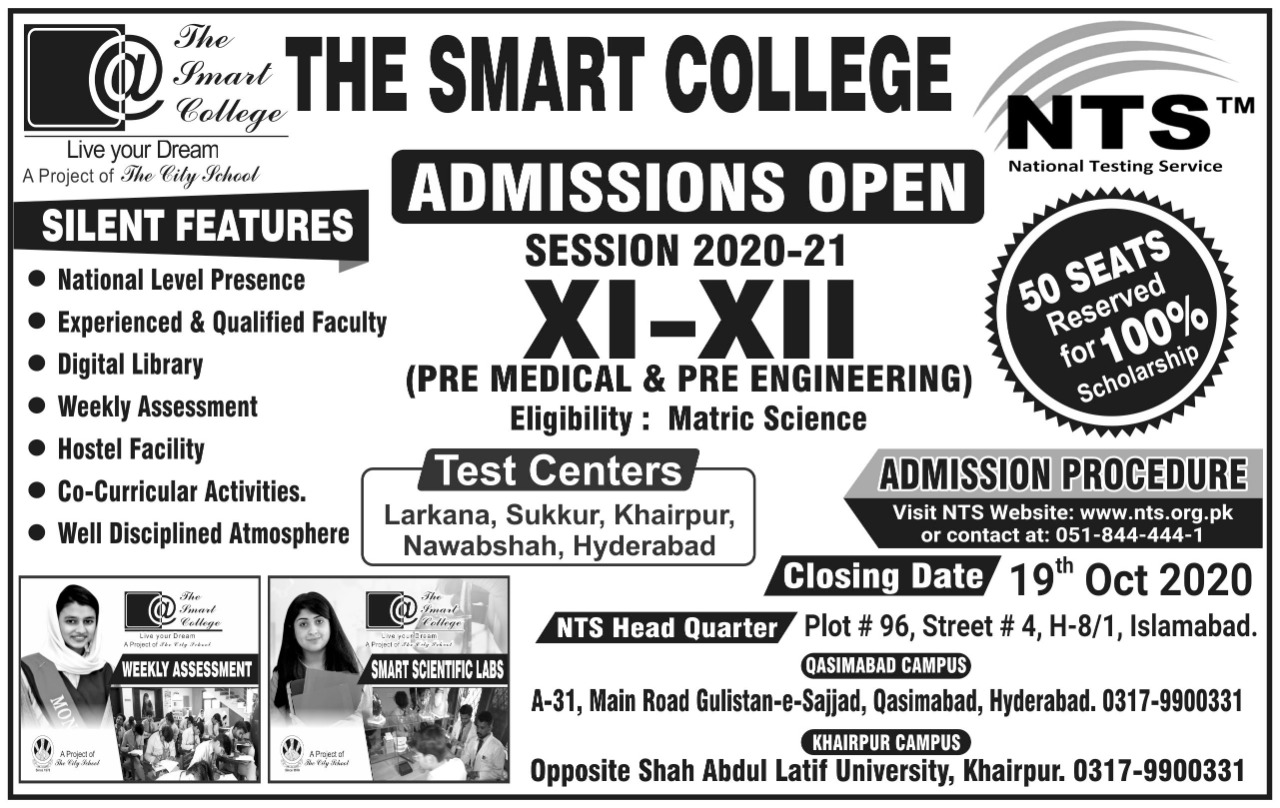 The Smart College Admission 2020 NTS Apply Online Roll No Slip Test Schedule Download Online