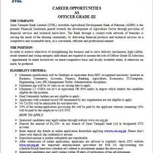 Zarai Taraqiati Bank ZTBL OTS Jobs 2020 Apply Online Roll No Slip Test Schedule Download online
