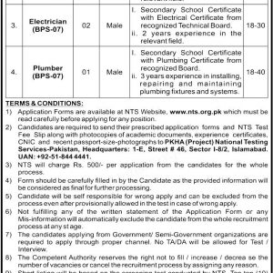 PKHA Pakhtunkhwa Highways Authority Jobs 2021 NTS Roll No Slip Download Online