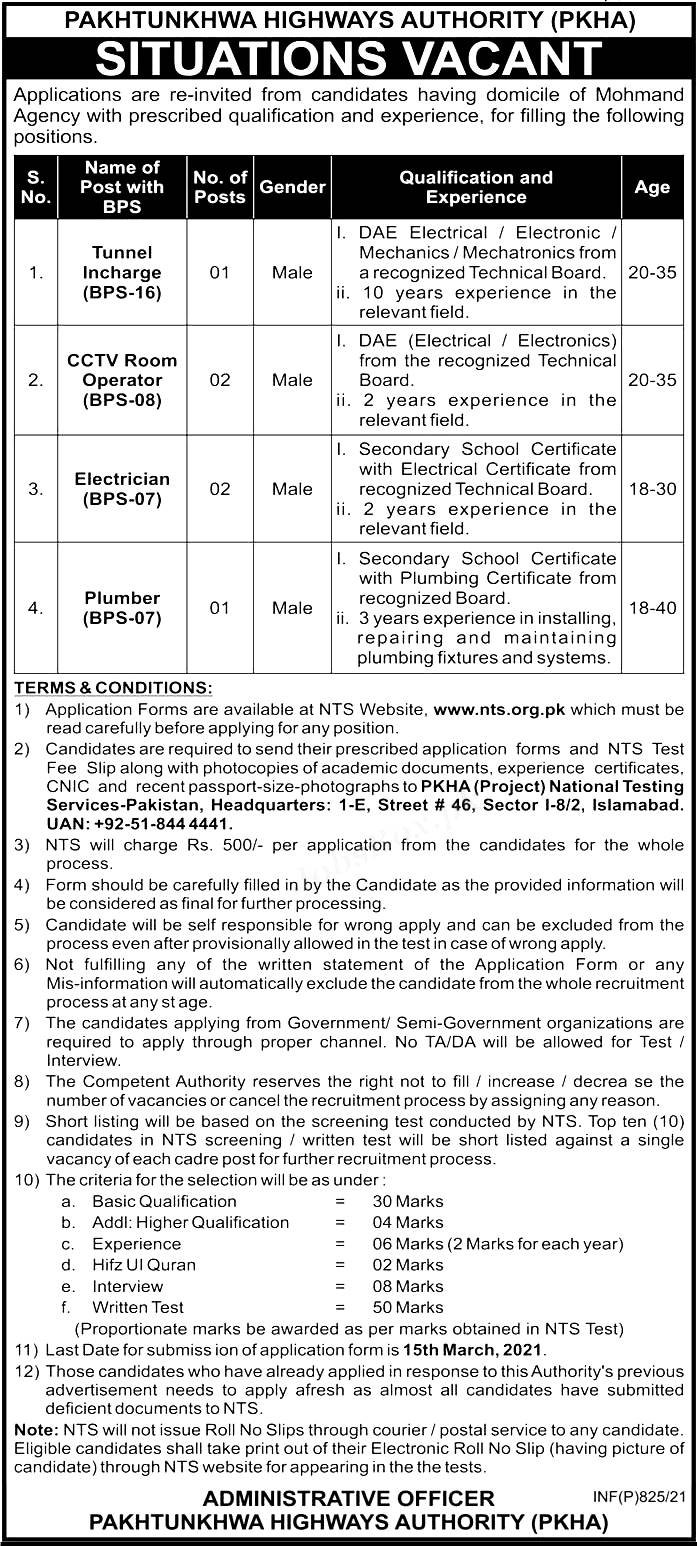 Pakhtunkhwa Highways Authority PKHA Jobs 2021 NTS Apply Online Roll No Slip Download