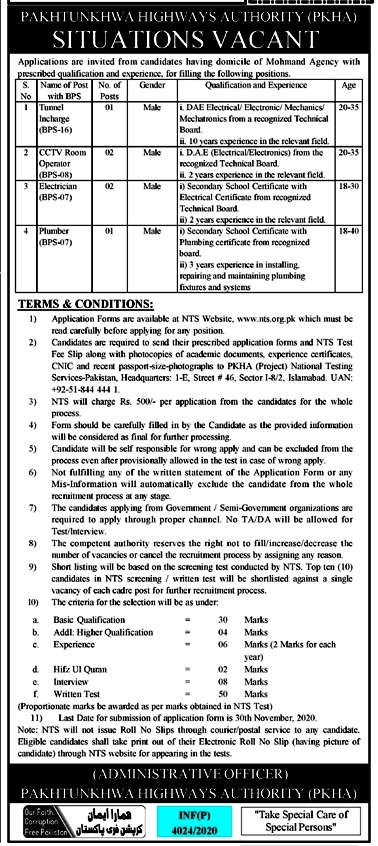 Pakhtunkhwa Highways Authority PKHA NTS Jobs 2020 Apply Online Roll No Slip Test Schedule Download Online