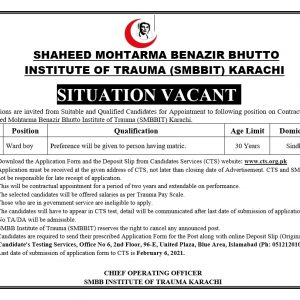 Shaheed Mohtarma Benazir Bhutto Institute of Trauma Karachi SMBBIT CTS Roll No Slip Download Online