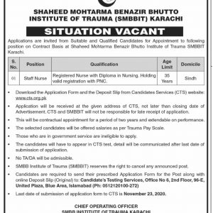 Shaheed Mohtarma Benazir Bhutto Institute of Trauma Karachi CTS Roll No Slip Download Online