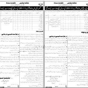 Sindh Police Sukkur Region Jobs 2020 PTS Roll No Slip