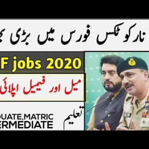 Anti Narcotics Force ANF Jobs 2020 Apply Online Roll No Slip Test Schedule Download Online