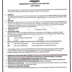 Cadet College Panjgur 7th Class Admission 2021 CTSP Application Form Eligibility Criteria Test Schedule