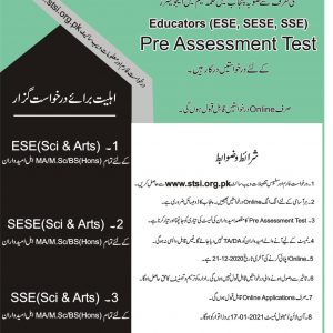 Educator Pre Assessment Test STSI Roll No Slip Download online