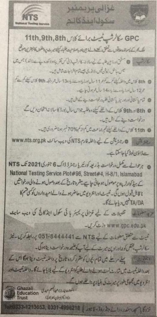 Ghazali Premier School & College Scholarship 2021 NTS Application Form Eligibility Criteria Roll No Slip Download Online