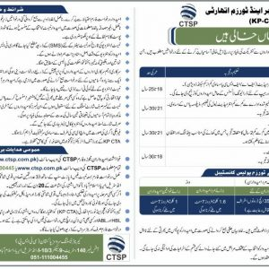 KP CTA Khyber Pakhtunkhwa Culture & Tourism Authority Police Jobs 2021