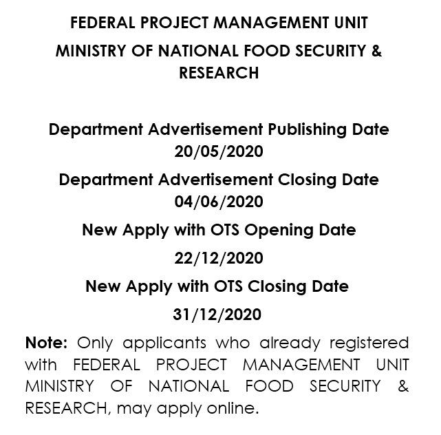 MNFSR OTS Jobs 2021 Apply Online Roll No Slip Download Online