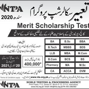 NTPA Tabeer Scholarship Program Sindh 2021 Application Form Roll No Slip Test Schedule