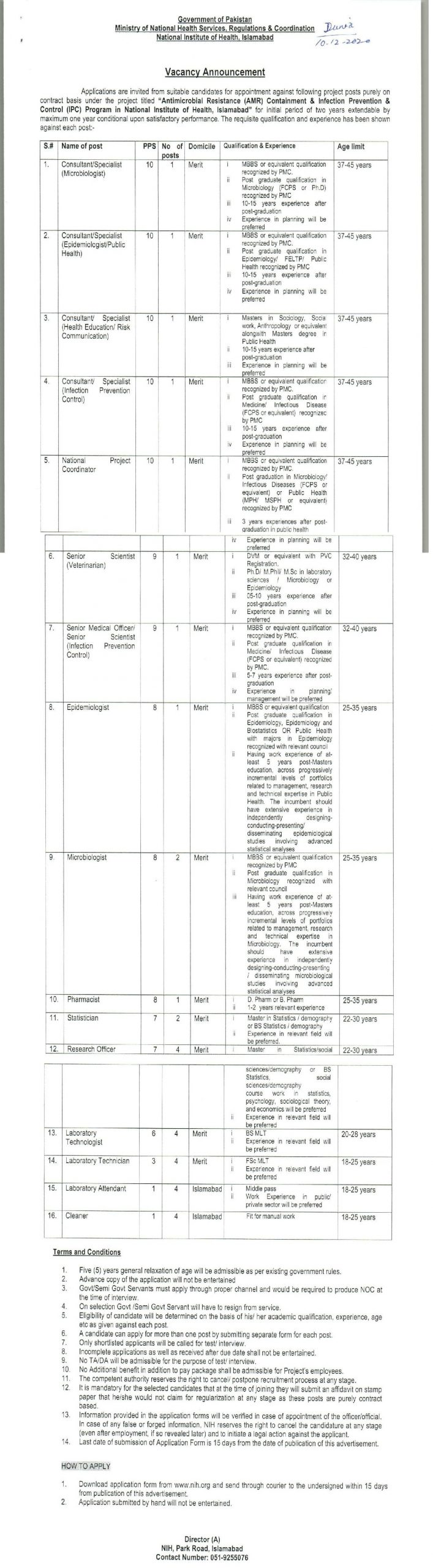 National Institute of Health Jobs 2020 Application Form Eligibility Criteria Download Online