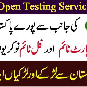 OTS Invigilator Jobs 2021 Application Form Roll No Slip Download Online