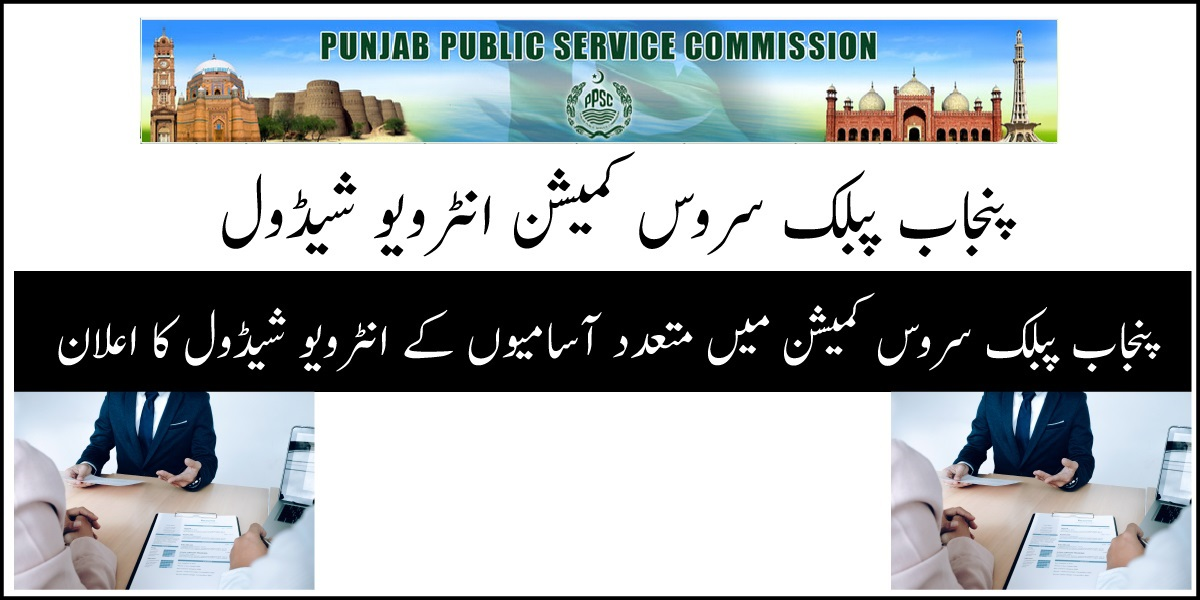 PPSC Lecturer Jobs Test Result Interview Dates Check Online
