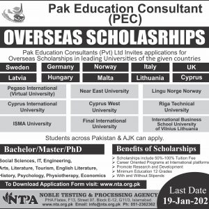 Pak Education Consultant Overseas Scholarship 2021 NTPA Application Form Roll No Slip Download Online