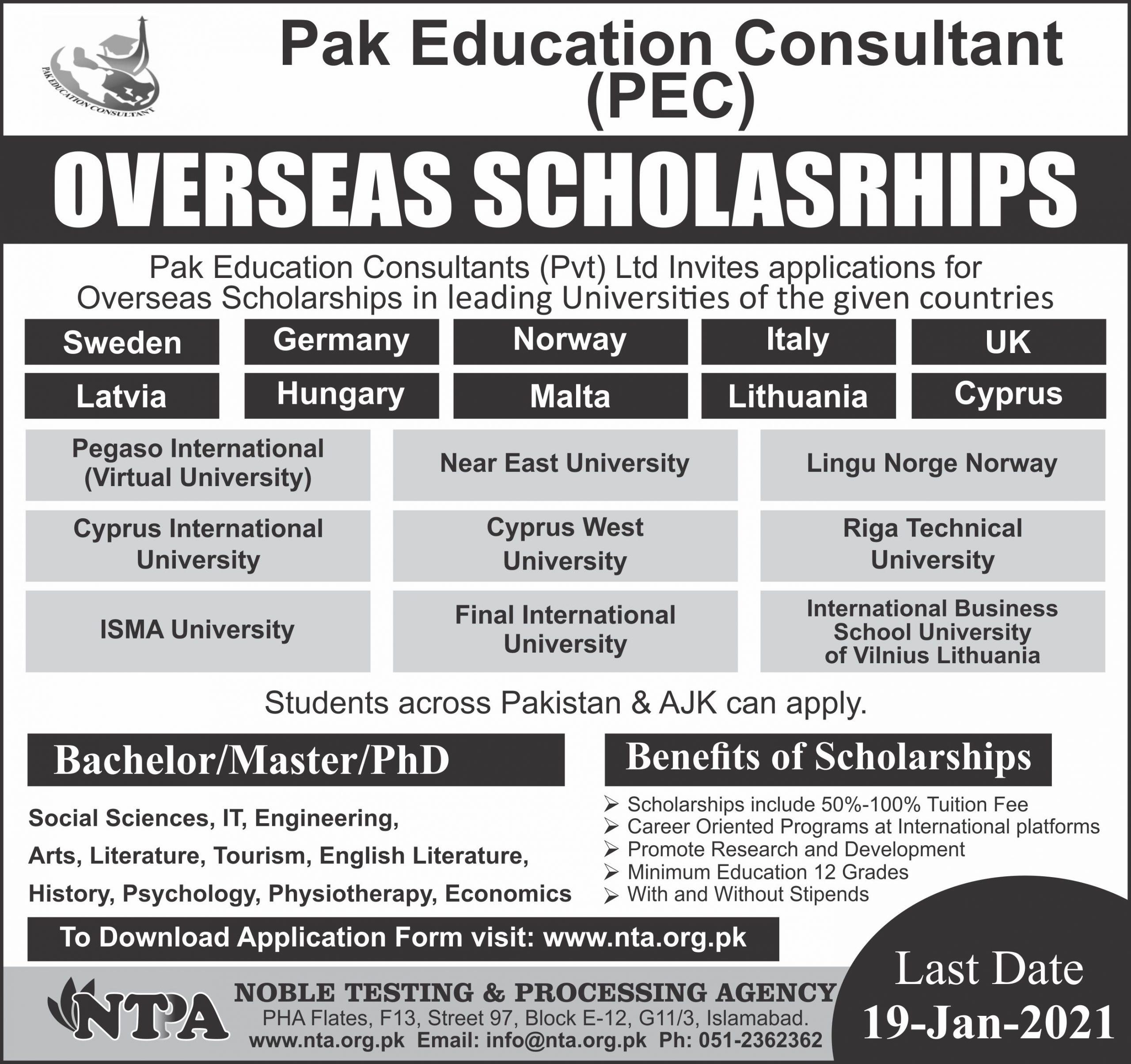 PEC Overseas Scholarship NTPA Roll No Slip Download Online