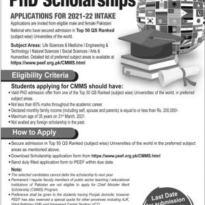 PEEF Punjab Educational Endowment Fund Scholarship 2021-22 Apply Online Eligibility Criteria