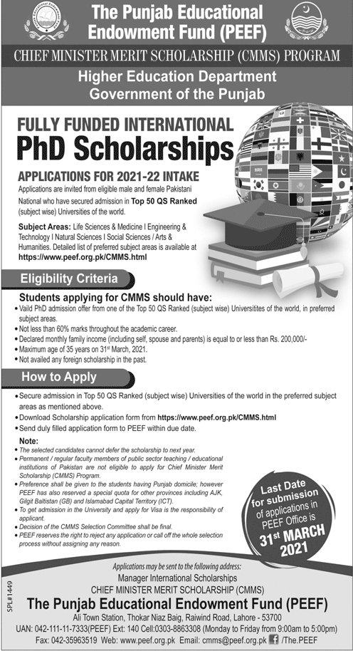 The Punjab Educational Endowment Fund PEEF Scholarship 2021-22 Apply Online Eligibility Criteria