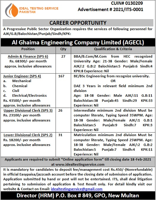 AGECL Al Ghaima Engineering Company Limited Jobs 2021 ITS Application form Roll No Slip Download Online