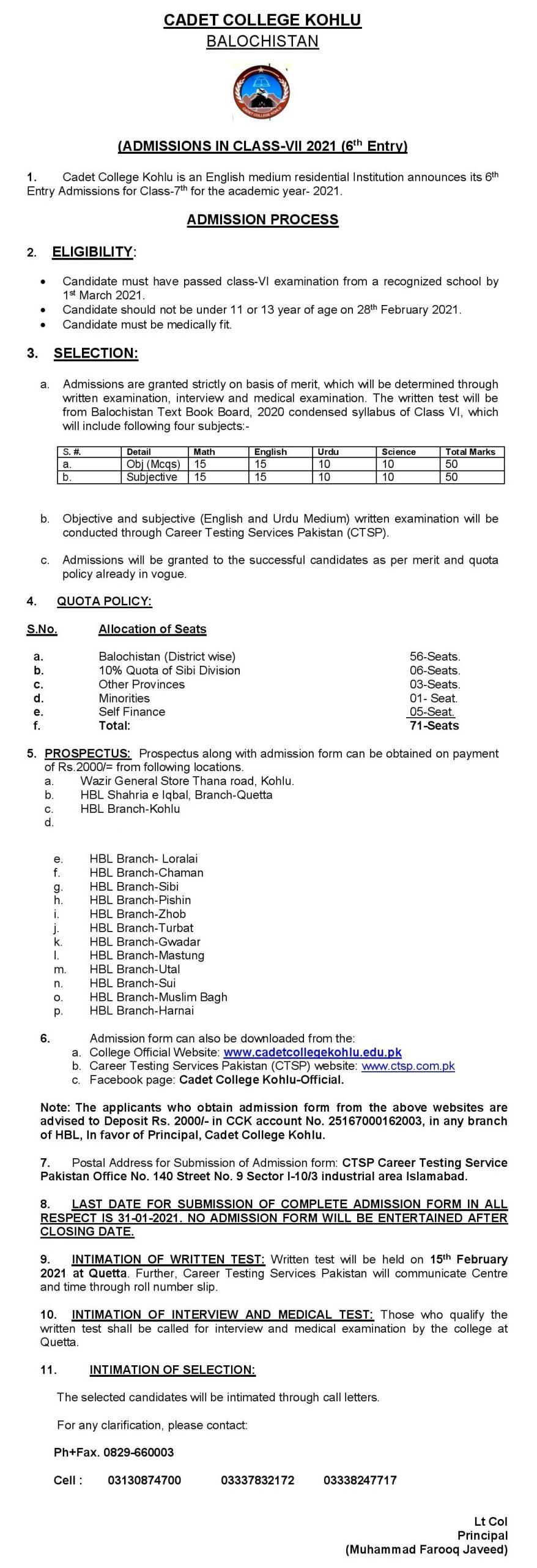 Cadet College Kohlu Admission 2021 Apply Online Roll No Slip Download Online
