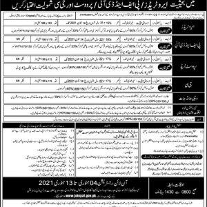 PAF Pakistan Air Force Jobs 2021