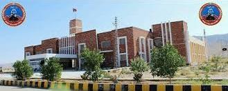Cadet College Kohlu Jobs 2021 CTSP Application Form Roll No Slip Download Online