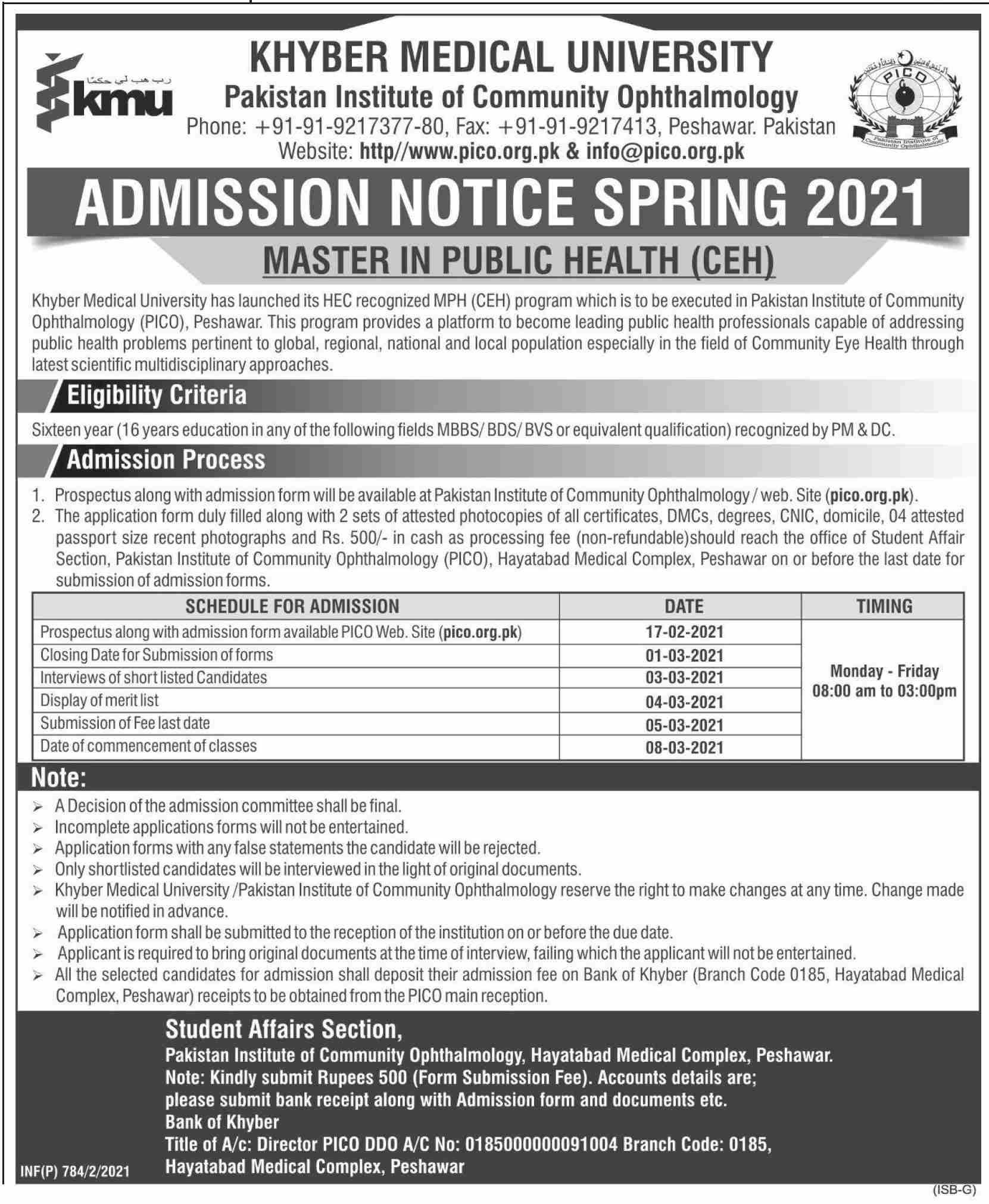 Khyber Medical University KMU Admission 2021 Apply Online & Merit List