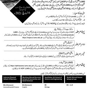 LUMS National Outreach Program Scholarship 2021 Apply Online
