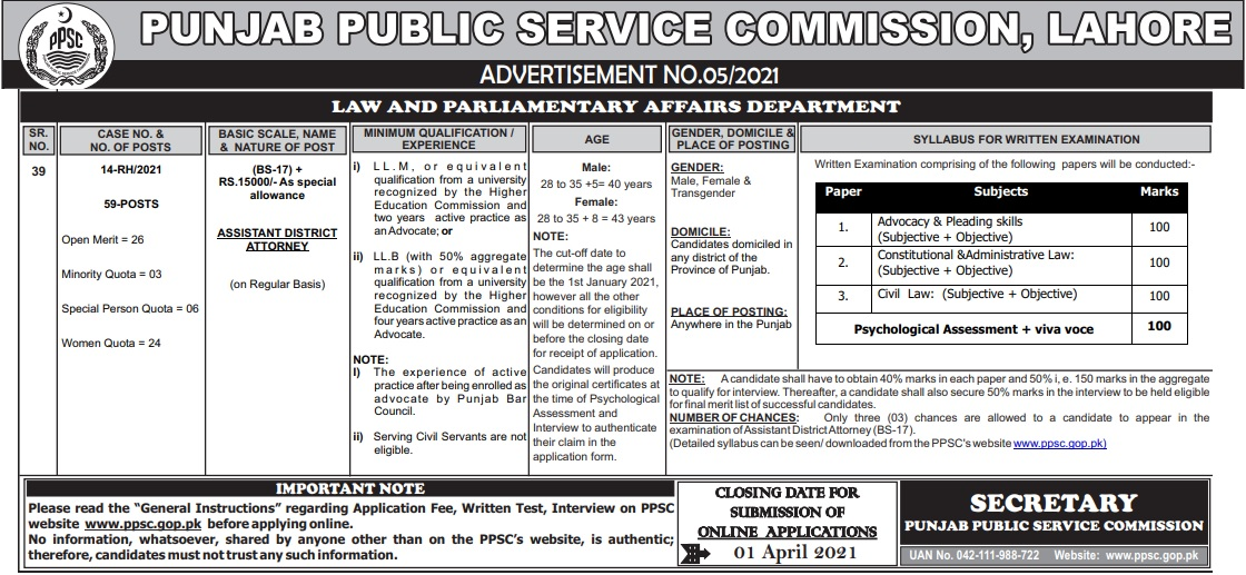 PPSC Law & Parliamentary Affairs Jobs