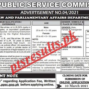 PPSC Law & Parliamentary Affairs Jobs 2021