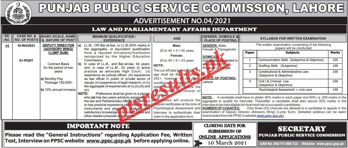 PPSC Law & Parliamentary Affairs Jobs 2021 Apply Online Roll No Slip Download