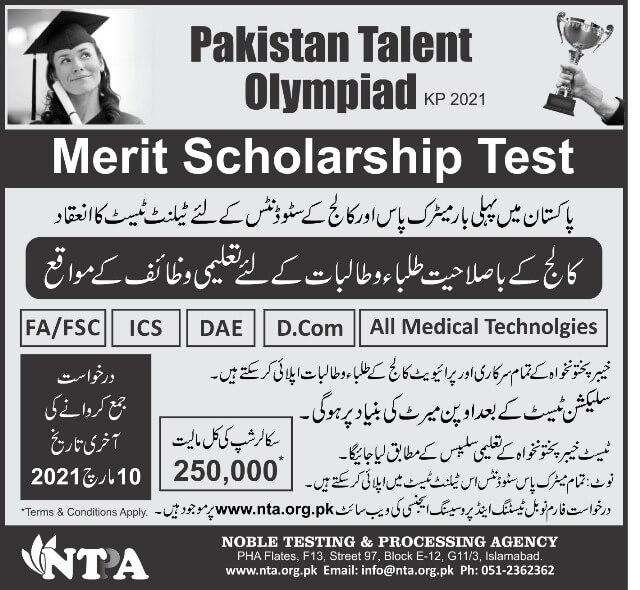 KPK Pakistan Talent Olympiad Scholarship 2021 NTPA Application Form Roll No Slip Download Online