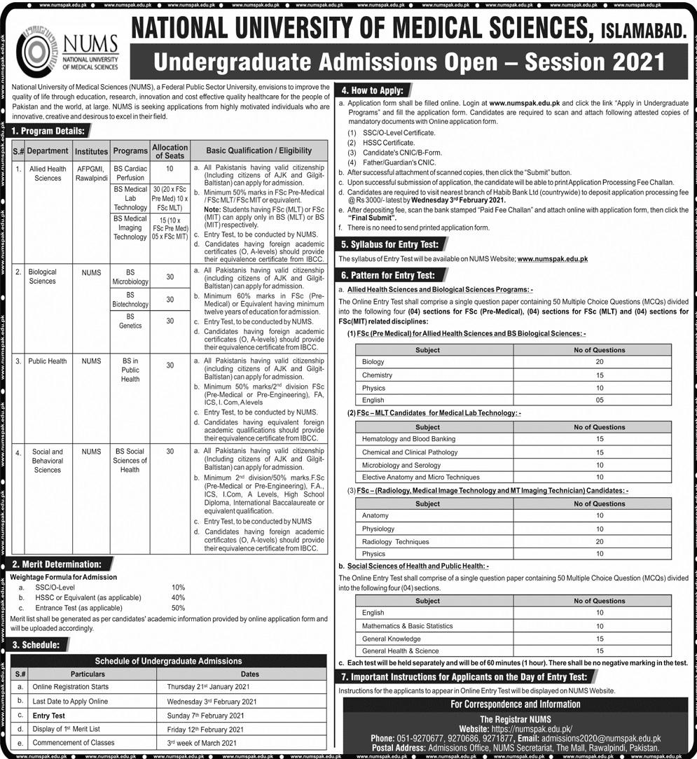 NUMS University Undergraduate Admission 2021 Apply online Test Schedule Download