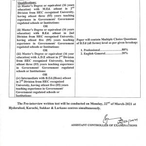SPSC Head Master/Head Mistress School Education & Literacy Department Sindh Roll No Slip Download Online