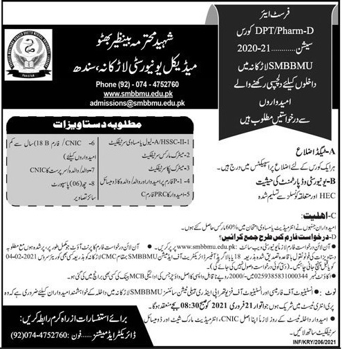 Shaheed Mohtarma Benazir Bhutto Medical University SMBBMU Larkana Admission 2021 Apply Online Entry Test Roll No Slip Download Online