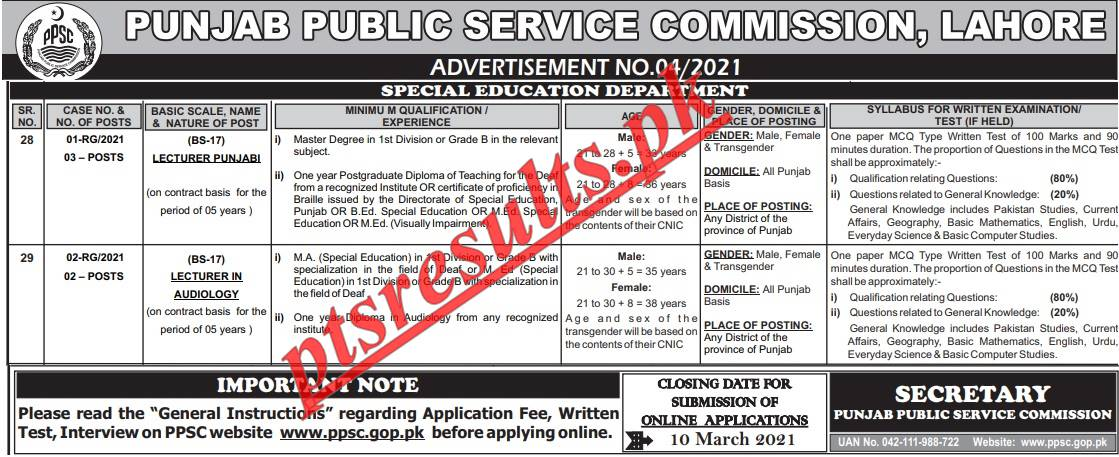 PPSC Special Education Department Jobs 2021 Apply Online Roll No Slip Download