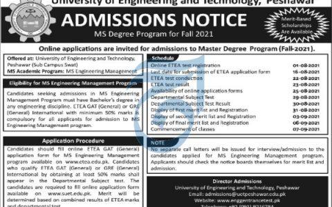 University of Engineering & Technology Admission