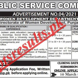 Women Development Punjab PPSC Jobs 2021