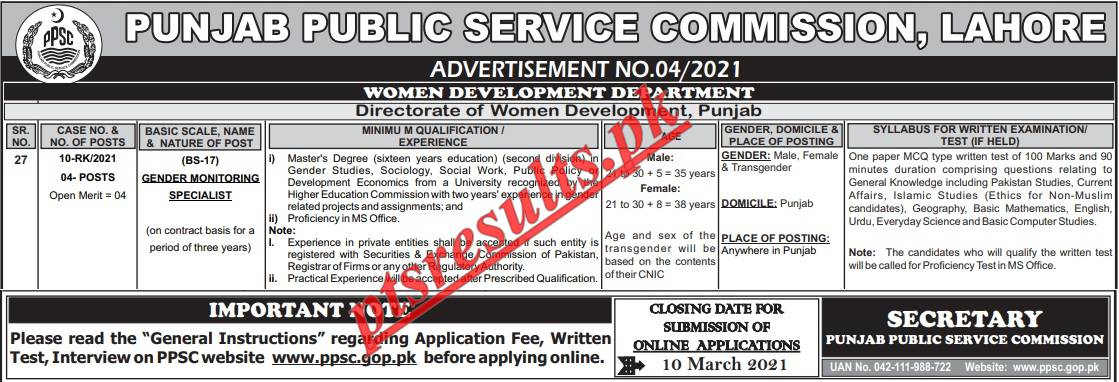 Women Development Punjab PPSC Jobs 2021 Apply Online Roll No Slip Download Online