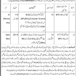District & Session Courts Swat Jobs 2021 Application Form